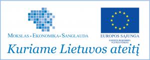 ERPF logo